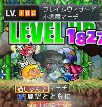 11・23シグナス102LV