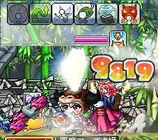 11・23姫カードMAX