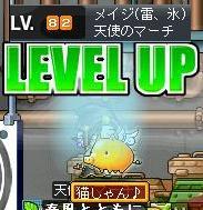 11・27氷魔82LV