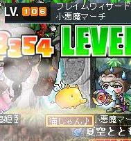 11・28シグナス106LV