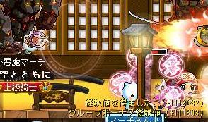 12・8武者