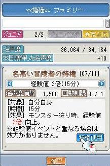 12・14E2 15分