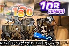 12・17コンボ100↑