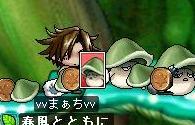 12・19やさぐれた緑キノコカード