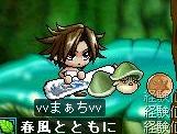12・19やさぐれ緑キノコ人形