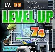 12・21アラン34LV