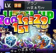 12・23アラン38LV