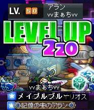 12・27アラン50LV