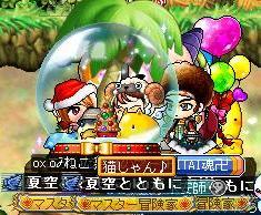 1・4雪灯りみぃcと雪灯り???