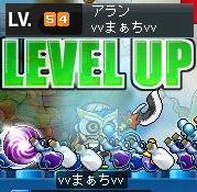 1・5アラン54LV