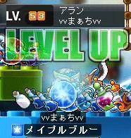 1・4アラン53LV