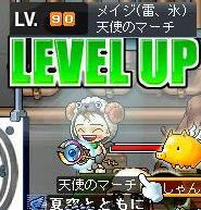 1・14氷魔90LV