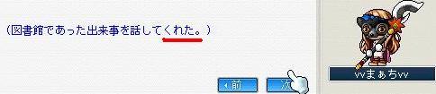 1・15スキルクエ6
