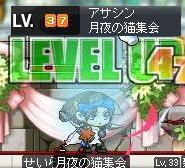 1・20投げ37V