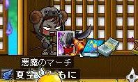 2・8忍頭カード