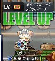 2・9氷魔95LV