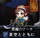 2・10ハート天使の羽2