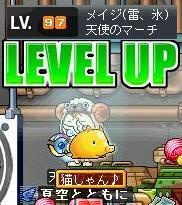 2・21氷魔97LV