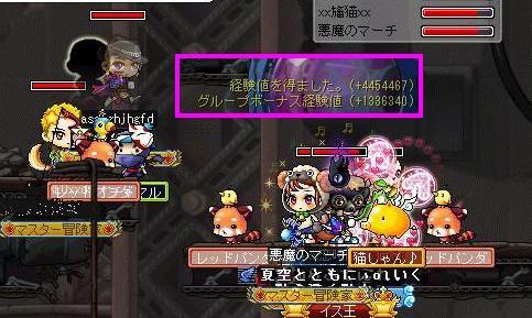 3・11初コア撃破