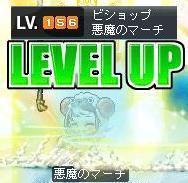 3・13 156LV