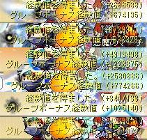 3・13ニーベ1