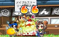 3・18バースデーケーキ