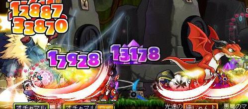 3・20魔獣のつめ