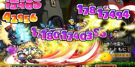 3・20魔獣のつめ2