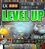 3・23氷魔101LV