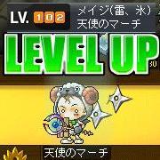 3・25氷魔102LV