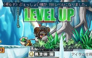 3・27ぶぇs150LV!