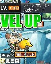 4・1氷魔108LV