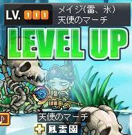 4・6氷魔111LV