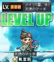 4・6氷魔112LV
