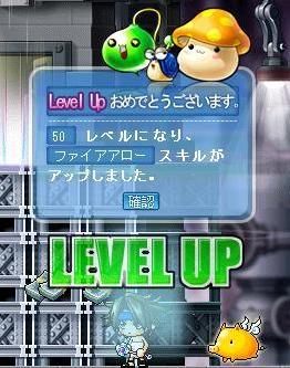 4・10火魔50LV
