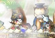 4・19神仙妖怪カード