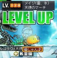 4・24氷魔114LV