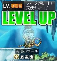 4・30氷魔115LV