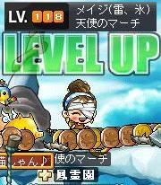 5・1氷魔118LV