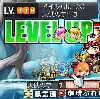5・2氷魔119LV