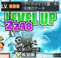 5・6氷魔125LV