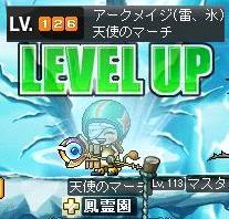 5・6氷魔126LV