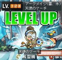 5・5氷魔124LV