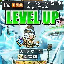 5・5氷魔123LV