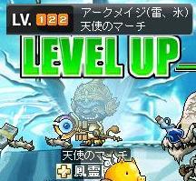 5・5氷魔122LV