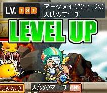 5・9氷魔131LV