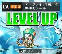 5・9氷魔132LV