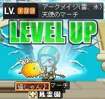 5・11氷魔133LV