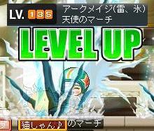 5・13氷魔135LV