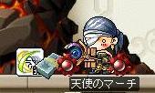 5・13暗殺30
